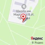 Средняя общеобразовательная школа №479 им. маршала В.И. Чуйкова