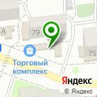 Местоположение компании Новороссийская Птицефабрика