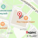 Магазин ГОРЯЩИХ Путевок