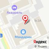 ООО Альфа-шина
