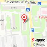 ООО АЛИНА ТЕХНИК
