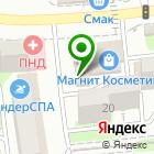 Местоположение компании Архыз-Новороссийск
