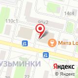 Магазин одежды и обуви для всей семьи на ул. Юных Ленинцев, 89
