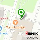 Местоположение компании ЭнигмаМагия