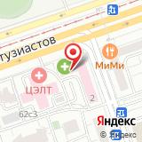 ЗАО Московский Гомеопатический Центр