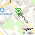 Местоположение компании Новолекс