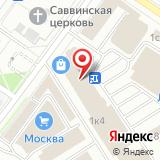 ООО Дагэнергобанк