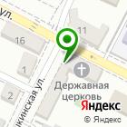 Местоположение компании Адвокатский кабинет Пергаевой И.В.
