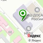 Местоположение компании Романовъ