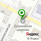 Местоположение компании Кабинет юридических услуг