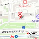 Адвокатский кабинет Шериева А.Н.