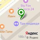 Местоположение компании Арт-ПРИНТ