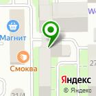 Местоположение компании Символ