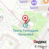 Московский Государственный Музыкальный театр под руководством Геннадия Чихачева