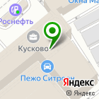 Местоположение компании GSMVolna