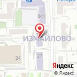 Всероссийский НИИ охраны и экономики труда