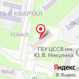 ПАО Мосэнергосбыт