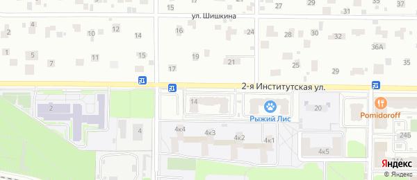 Анализы в городе Мытищи в Lab4U