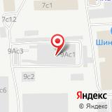 НИИ стартовых комплексов им. В.П. Бармина