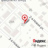 Почтовое отделение №141017