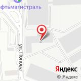 ПАО Мытищинский ремонтно-механический завод