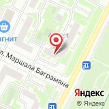 Общественная приемная международного наблюдателя по правам человека Немченко А.Г.