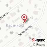 Продуктовый магазин на ул. Картино д, 19