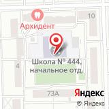 Центр образования №1483