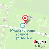 Музей русской усадебной культуры Влахернская-Кузьминки
