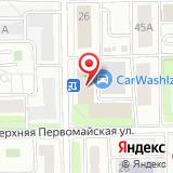 Адвокатский кабинет Котлова В.В.