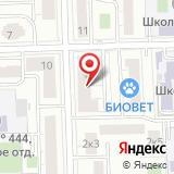 Парикмахерская на Нижней Первомайской