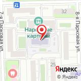"""Детский сад при """"Измайловской гимназии"""" №1508"""