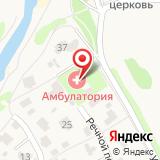 Черкизовская амбулатория