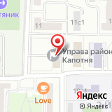 Администрация муниципального округа Капотня