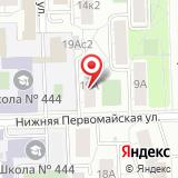 Продуктовый магазин на Нижней Первомайской