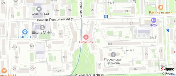 Анализы на станции метро Первомайская в Lab4U