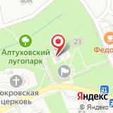 ООО Федосеевские Сады