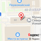ПАО Русская страховая транспортная компания