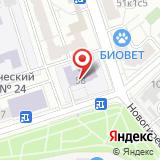 Детская школа искусств им. Н.А. Римского-Корсакова