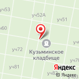 Продуктовый магазин на ул. Кузьминское с, вл1