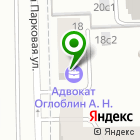 Местоположение компании Стандарт