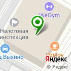 Местоположение компании World Gym