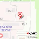 Городская больница №49