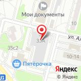 Шиномонтажная мастерская на Мартеновской