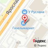 ЗАО ОРТ-Авто