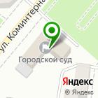 Местоположение компании Королёвский городской суд
