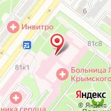 ООО ЛебГОК-ЗДОРОВЬЕ