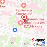 Городская клиническая больница №70