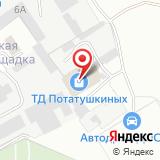 ООО Торговый дом Потатушкиных