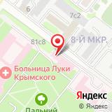 Белгородское бюро судебно-медицинской экспертизы